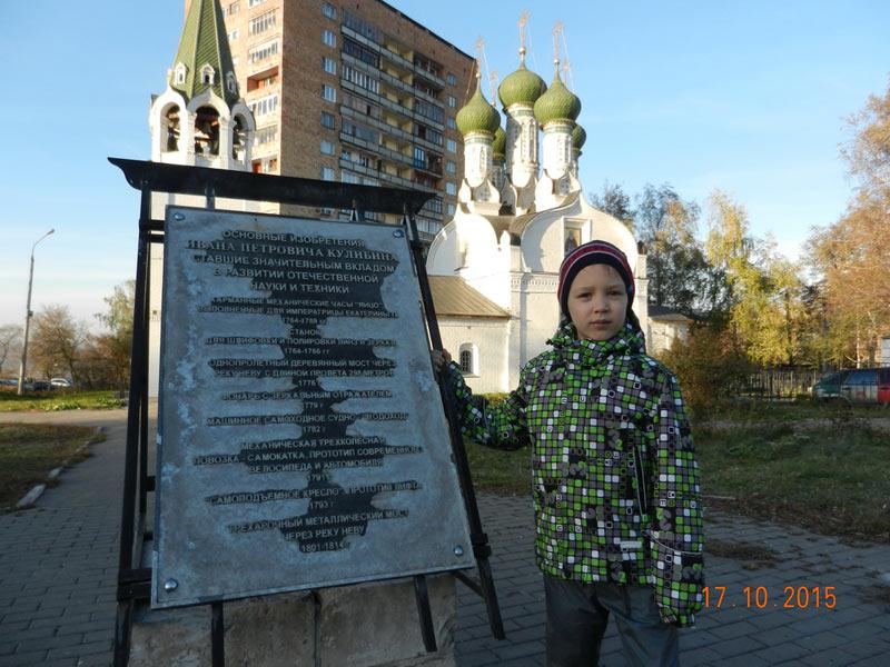 smirnov-1