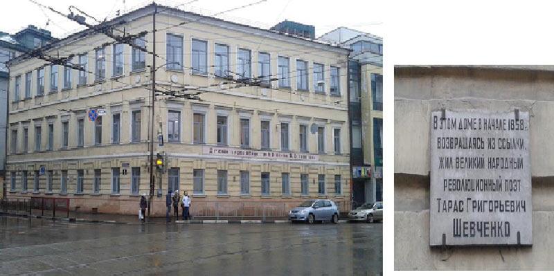 detskaya-shkola-iskusstv