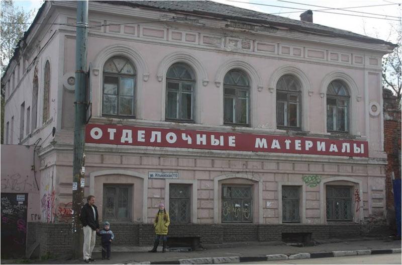dom-usadbi-korobkova