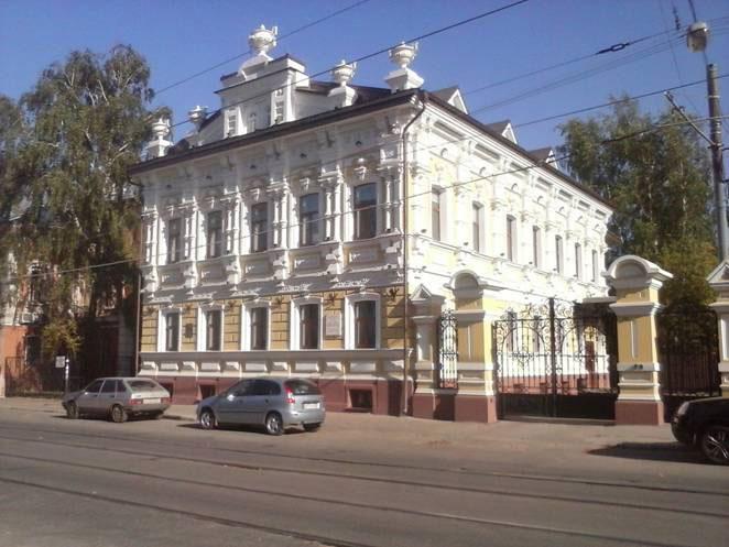 iliinskaya