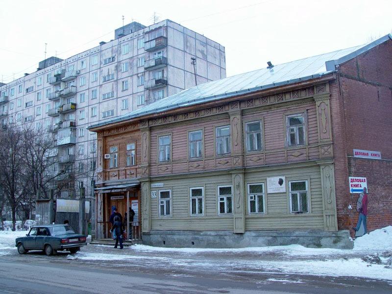 kovalihinskaya