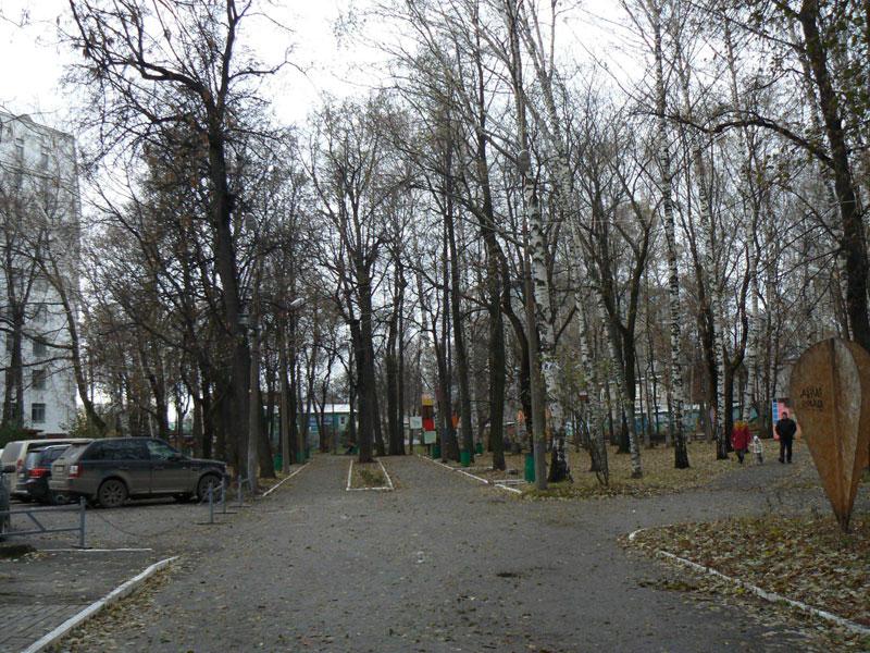 park-sverdlova-1