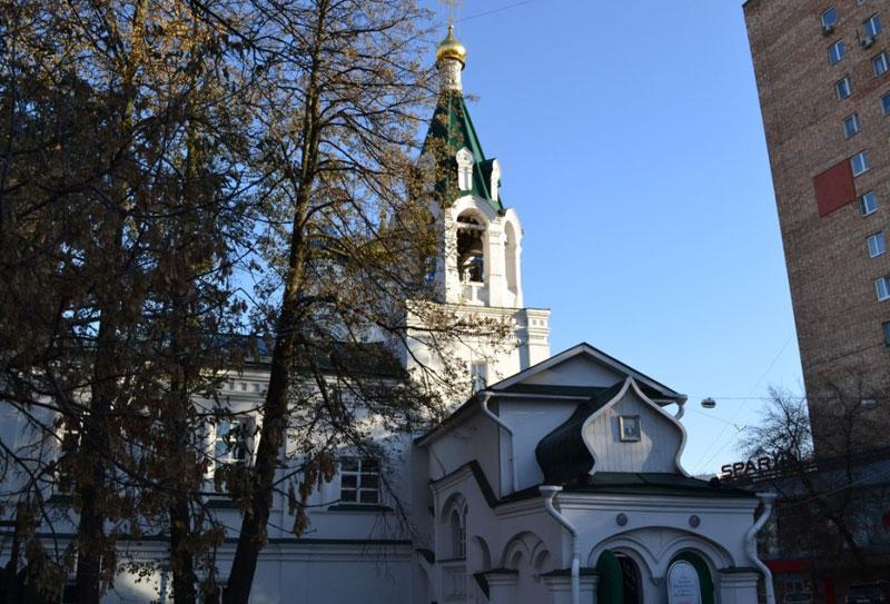 pochainskaya