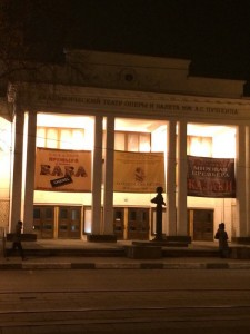 teatr-operi-pushkina