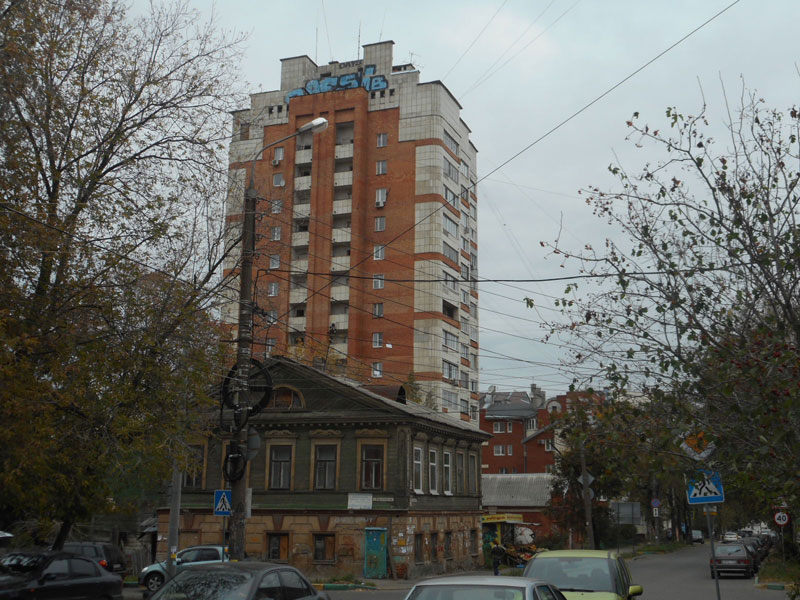 ul-gogolya