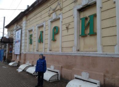 b-pecherskaya-2