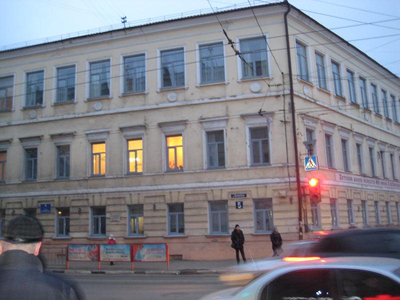 detskaya-shkola-n8