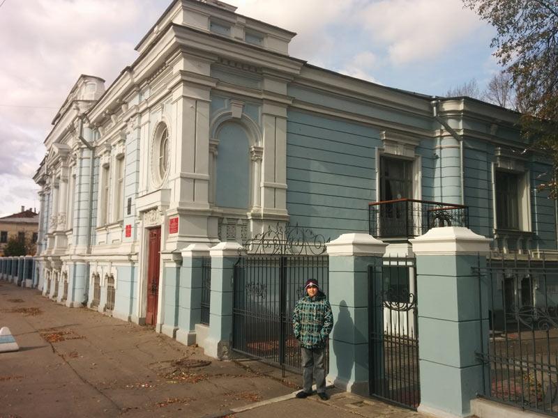 dvorec-brakosochetaniya