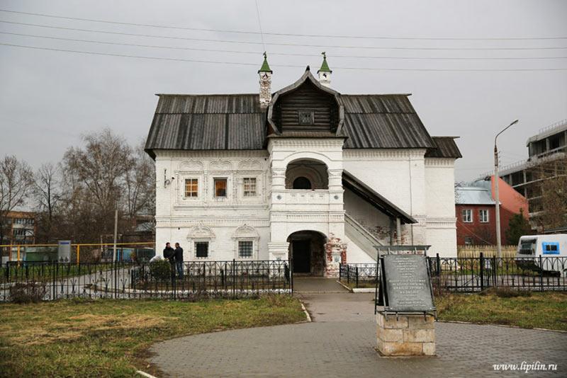 fedorovskogo
