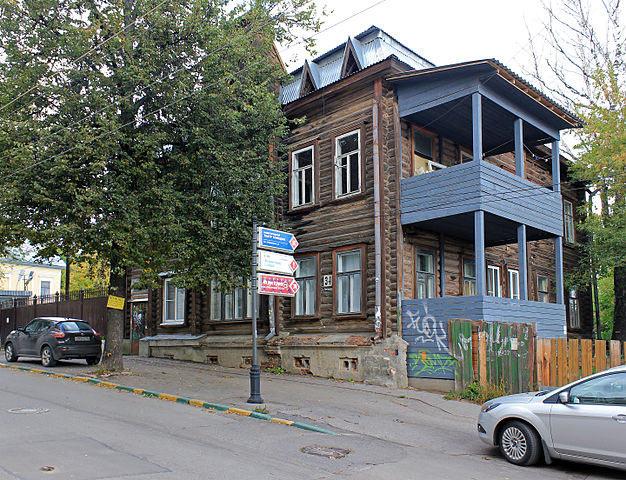 gruzinskaya