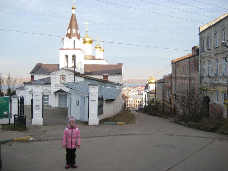 litvinceva