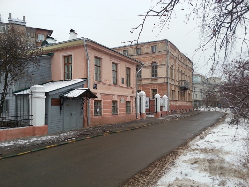 muzey-dobrolubova