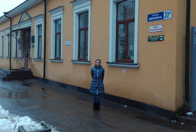 nizhegorodskaya-gubernskaya-bolnica-2