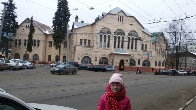 piskunova