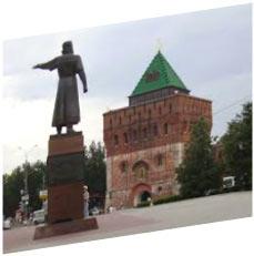 pl-minina