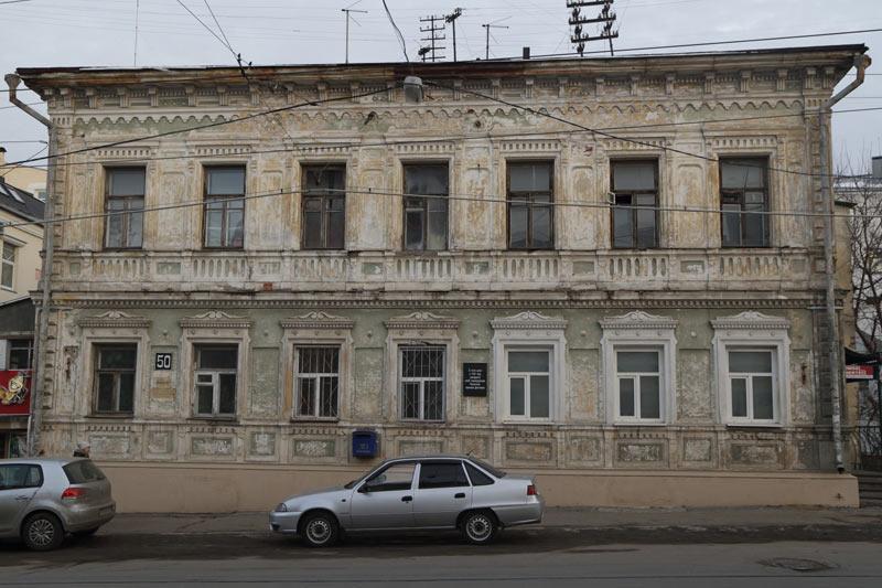 shtab-volzhskoy-flotilii-1
