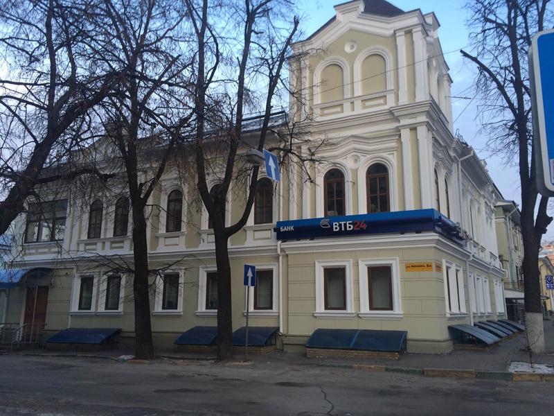 dom-sirotkina