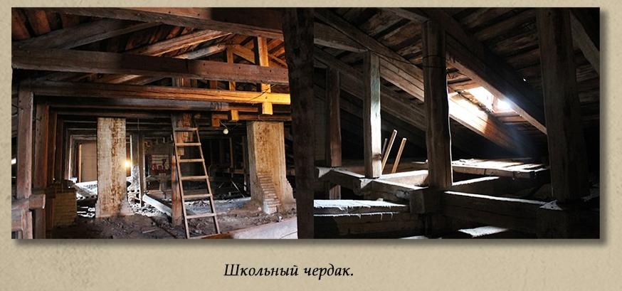 osobnyak-bugrova-11
