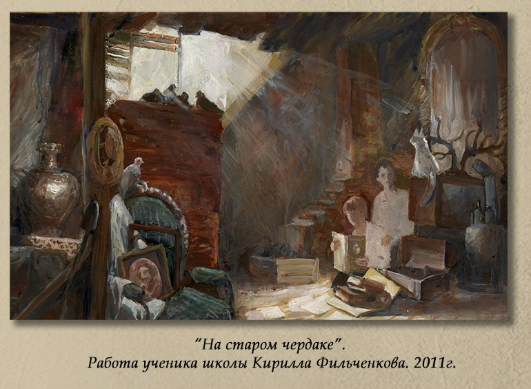 osobnyak-bugrova-12