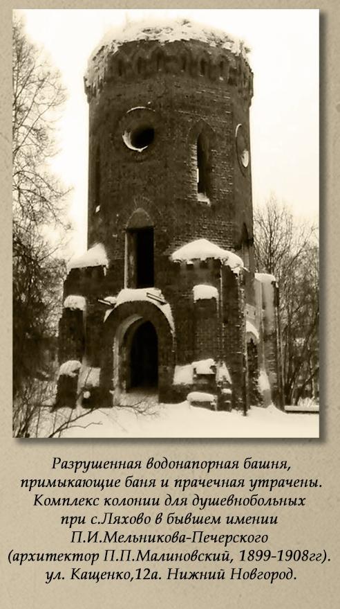 osobnyak-bugrova-6